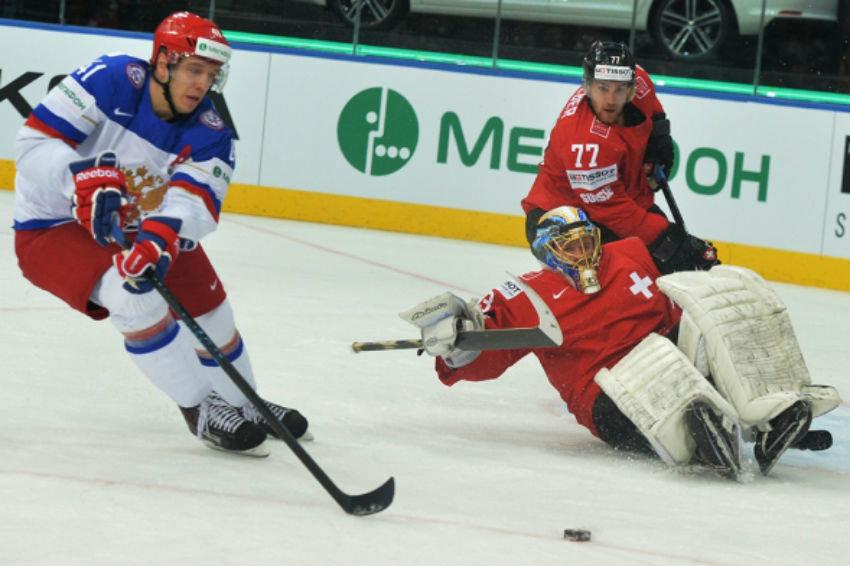 Онлайн-трансляция матча чемпионата мира по хоккею Россия - Швейцария