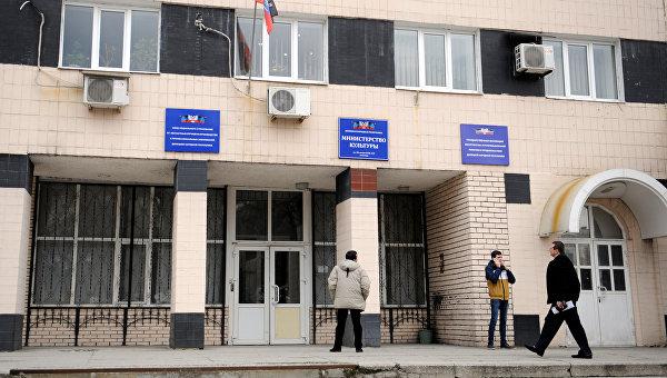 В центре Донецка взорвался автомобиль, один человек погиб