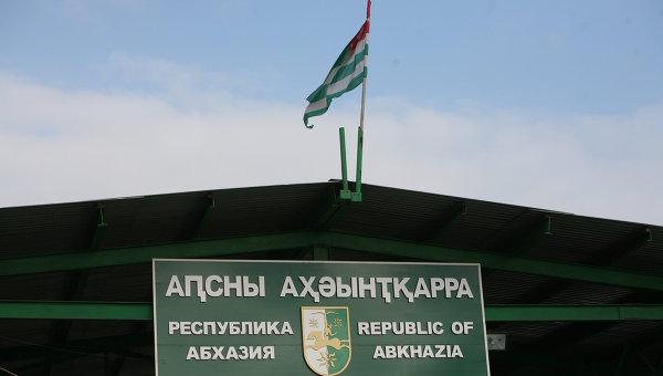 Церковно-народный сход в Абхазии собрал около 1500 человек