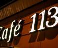 АРТ-Кафе 113-1