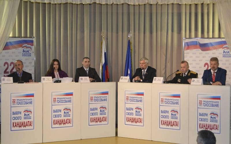 В Брянской области завершились дебаты участников праймериз