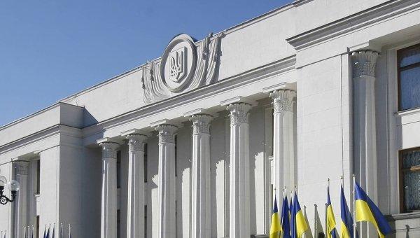 Рада рассмотрит проект, усложняющий деятельность российских артистов