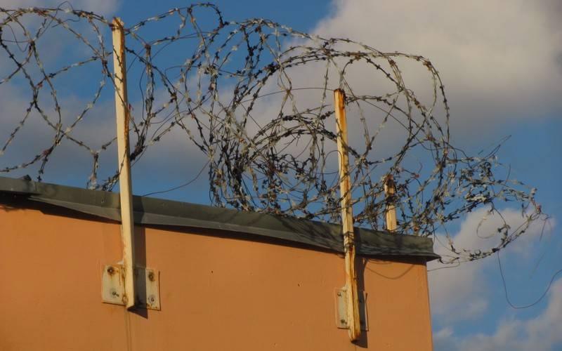 В Брянске вынесли приговор зэку-наркодилеру иего подельнику своли