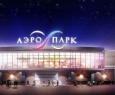 АЭРО ПАРК-2