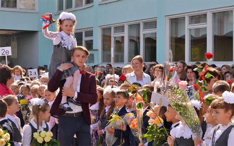 В Бежицком районе Брянска планируют построить школу натысячу мест