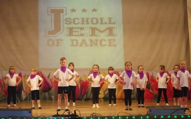 Брянский ансамбль танца «Джем» отметил День семьи