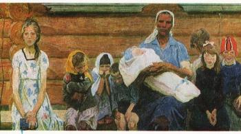 Семья Пакетовых