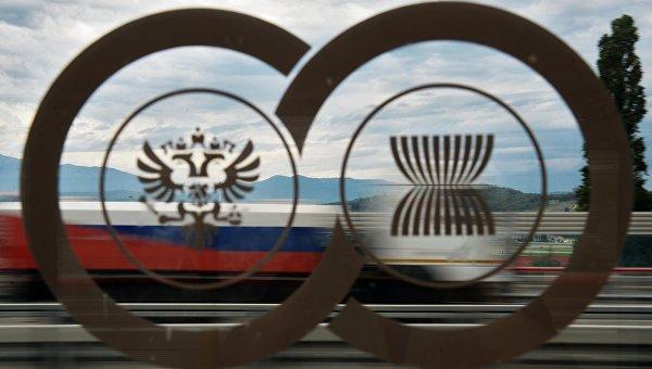В АБИИ видят большой потенциал взаимодействия России и АСЕАН