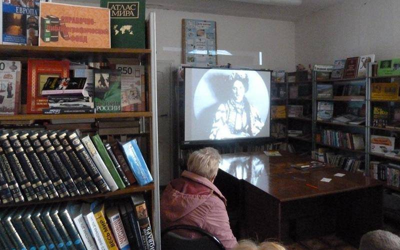 В ночь на29 мая гости брянской областной библиотеки смогут окунуться вмир кино