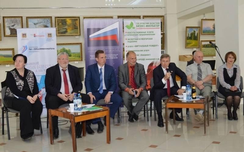 Брянская «Опора России» открыла отделение вНовозыбкове