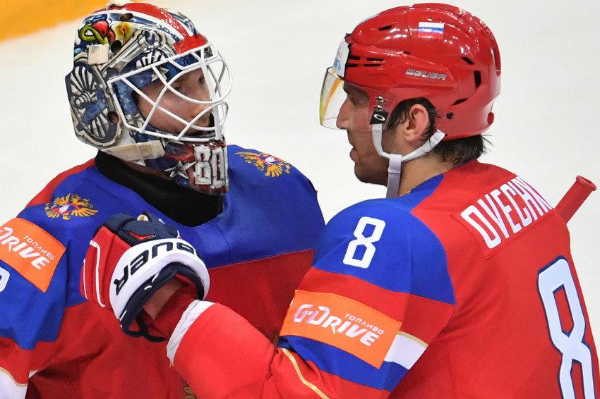 Онлайн-трансляция матча чемпионата мира по хоккею Россия - Германия