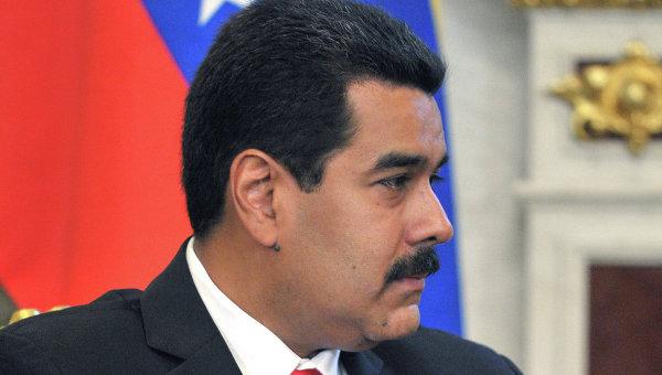 Мадуро признал, что