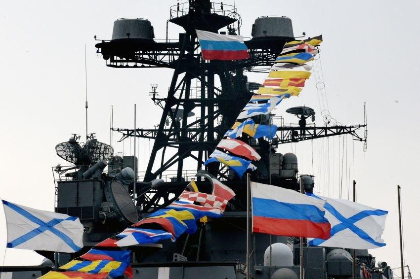 Тихоокеанскому флоту России исполнилось 285 лет