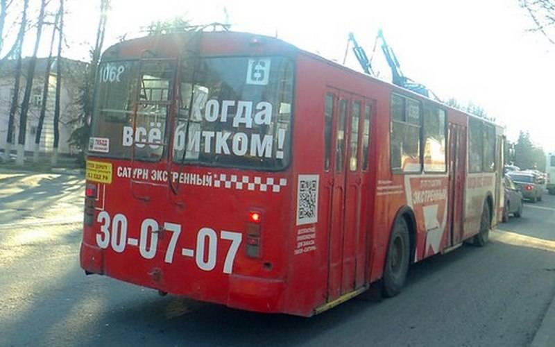 Из-за ремонта дороги вВолодарском районе 24 мая приостановят движение троллейбусов №6 и13