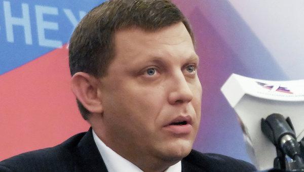 Захарченко: партии Украины не будут участвовать в предварительных выборах