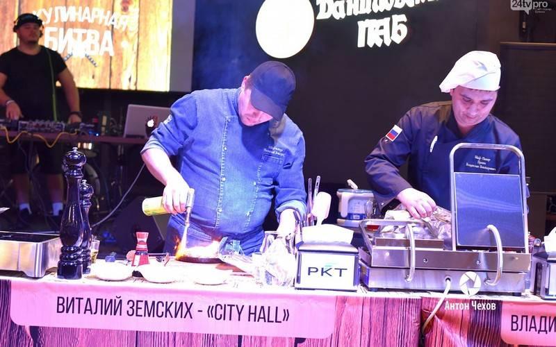 В Брянске участники «Кулинарной битвы» готовили стейки измраморного мяса Мираторга