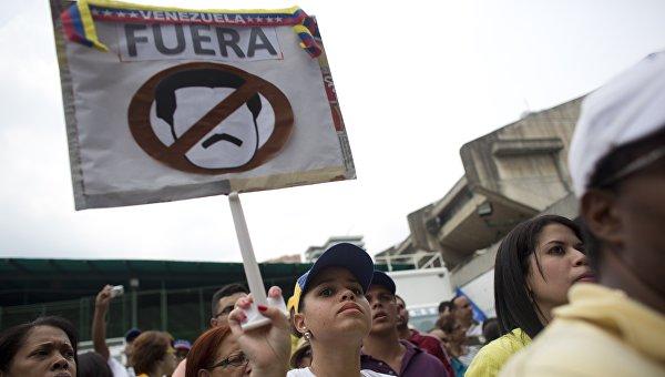 МИД России: вмешательство в ситуацию в Венесуэле извне недопустимо