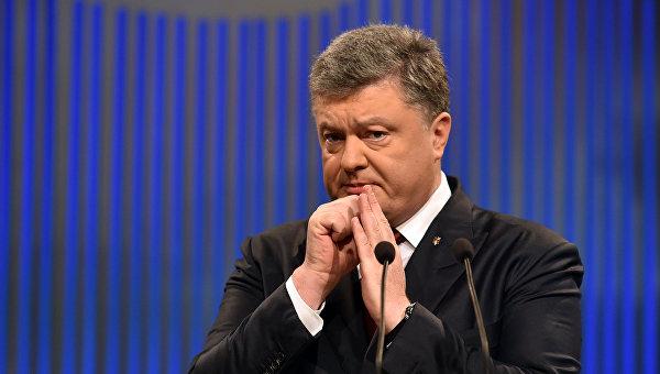 Порошенко призвал к созданию трастового фонда для восстановления Донбасса