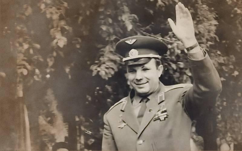 Как это было: Юрий Гагарин наБрянской земле