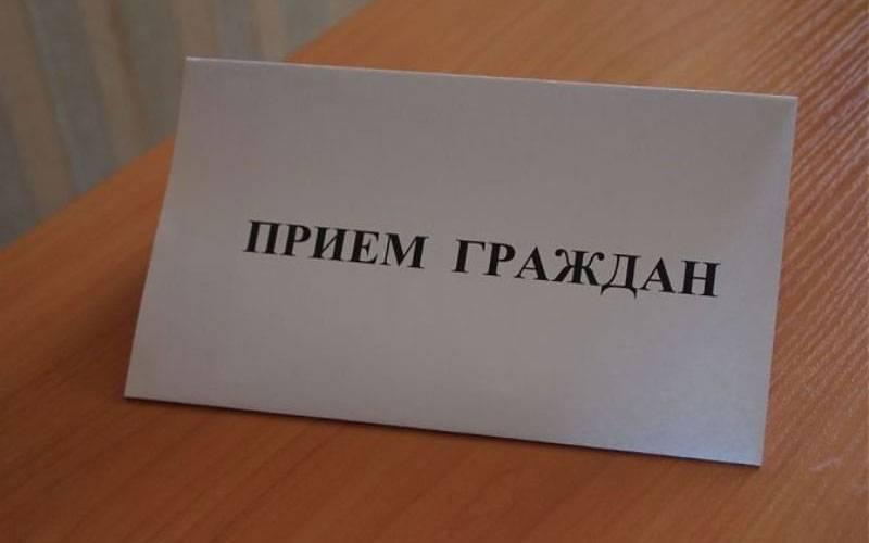 В Брянске мэр ипрокурор проведут прием граждан