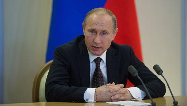 Путин: Россия готова к международному взаимодействию в борьбе с терроризмом