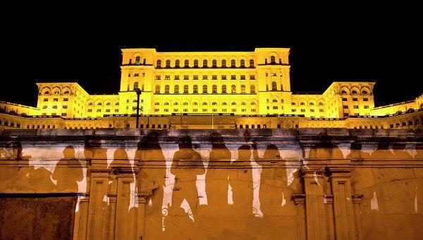 Румынский парламент рассмотрит законопроект о запрете однополых браков