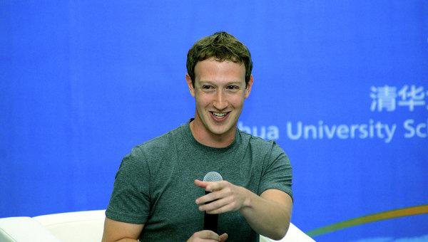 Цукерберг снесет четыре соседских дома, загораживающие ему вид из окна