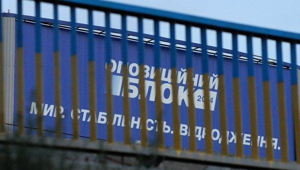 На Украине правозащитников просят контролировать расследование дела Бузины