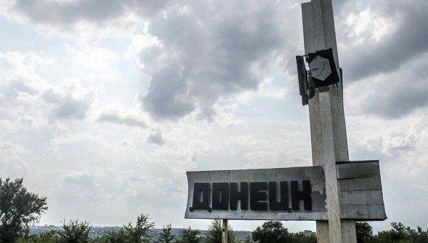 В ДНР ждут, что диалог