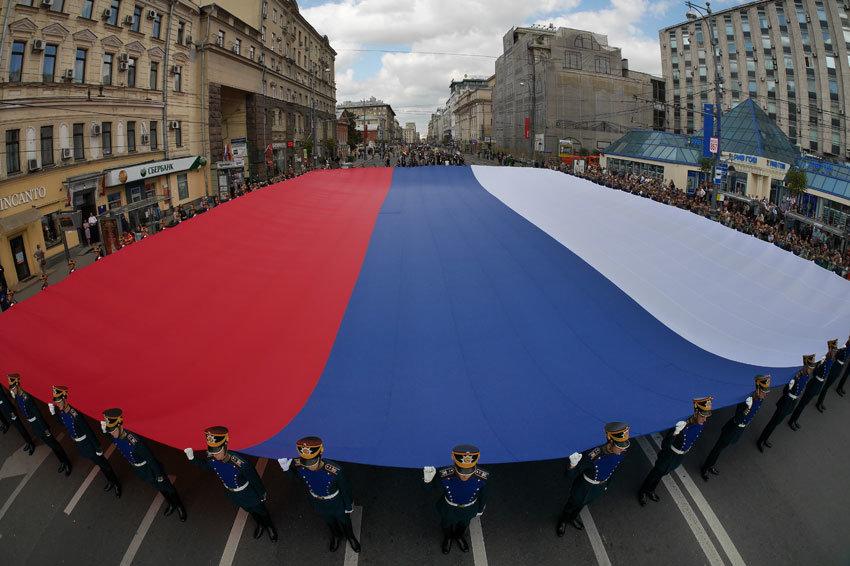 Специалисты представили свое видение приоритетов внешней политики РФ