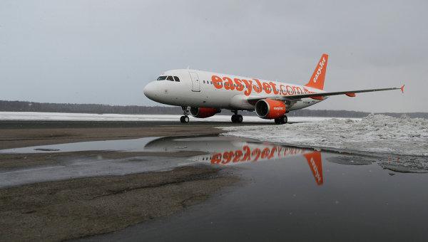 На португальском острове экстренно сел самолет из-за запаха гари на борту