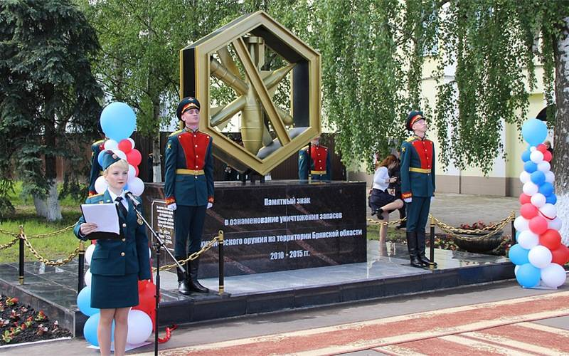 В Почепе открыли памятный знак вчесть завершения уничтожения химоружия
