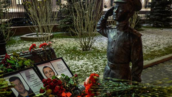 В посольство РФ в Анкаре не поступали обращения в связи с гибелью Пешкова