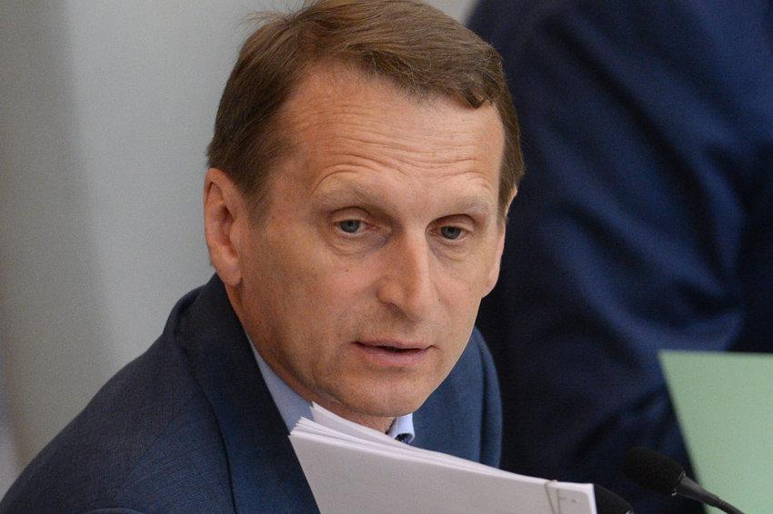Сергей Нарышкин призвал заботиться о результативности правоприменения
