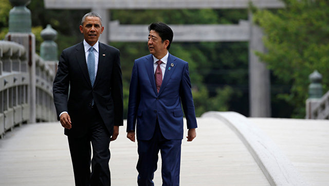 Лидеры G7 встретились в главном японском языческом храме Исэ