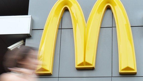 Во Франции McDonald's подозревают в уклонении от уплаты налогов