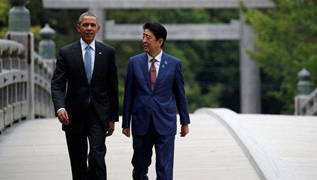 Лидеры G7 встретились в главном языческом храме Японии