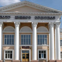 Брянский областной театр кукол