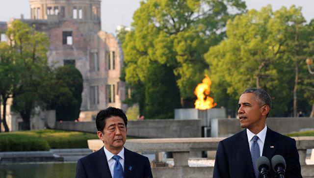Президент США завершил визит в Хиросиму