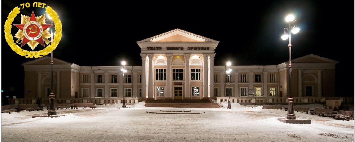 Брянский областной театр юного зрителя
