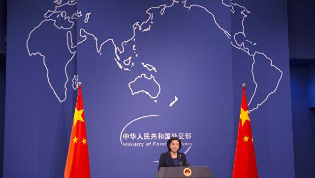МИД КНР: Китай крайне недоволен заявлением G7 по Южно-Китайскому морю