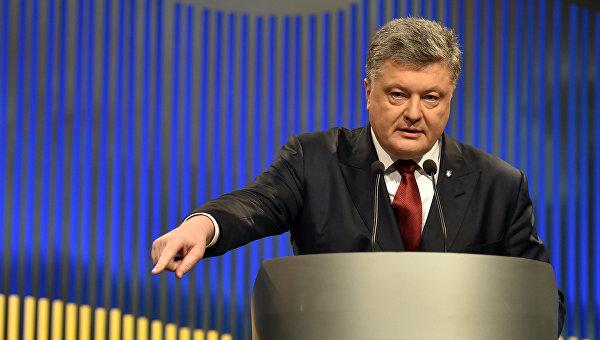 Порошенко назвал условия для проведения выборов в Донбассе
