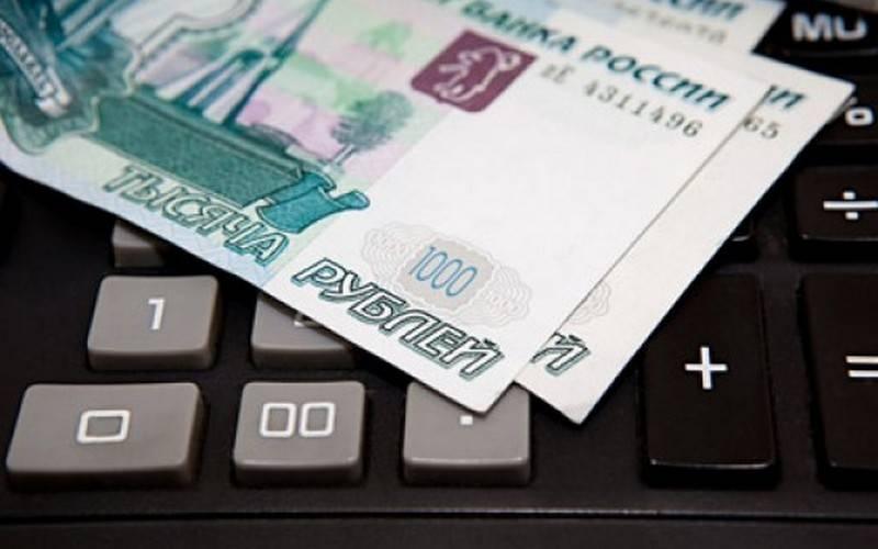 Средняя зарплата вБрянской области составила 21 тысячу рублей