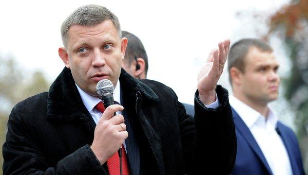 В ДНР не исключили, что Киев попытается силой решить конфликт в Донбассе
