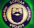Борода-10