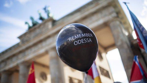 Фигуранта дела о трагедии в Одессе вновь арестовали