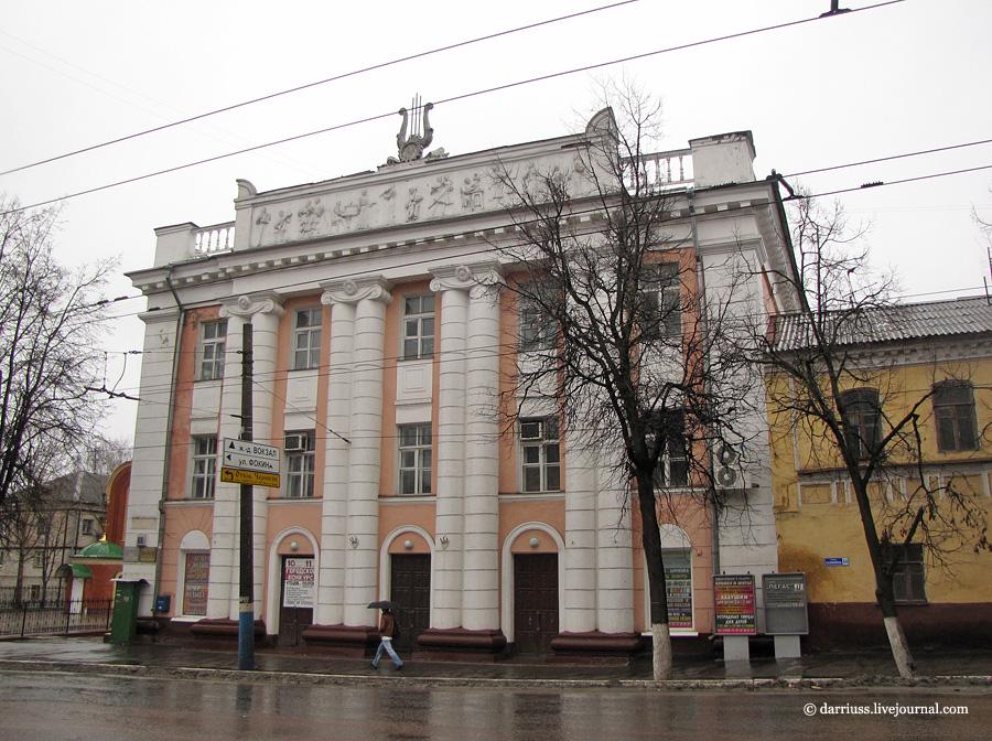 Городской дом культуры Советского района