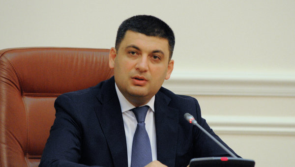 Премьер Украины Гройсман в понедельник посетит Донецкую область