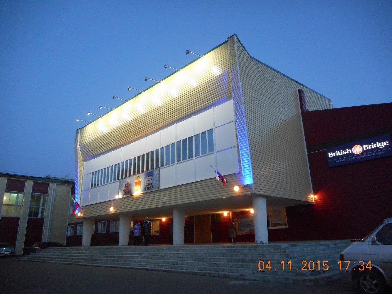 Городской дворец культуры им. Д.Е. Кравцова