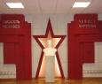 Музей героя Советского Союза им. Д.Н. Медведева-1